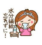 妊婦さん応援2(コロナに負けるな!)(個別スタンプ:23)