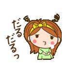 妊婦さん応援2(コロナに負けるな!)(個別スタンプ:25)