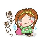 妊婦さん応援2(コロナに負けるな!)(個別スタンプ:26)
