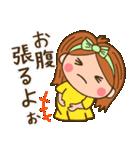 妊婦さん応援2(コロナに負けるな!)(個別スタンプ:27)