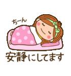 妊婦さん応援2(コロナに負けるな!)(個別スタンプ:28)