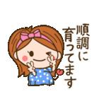 妊婦さん応援2(コロナに負けるな!)(個別スタンプ:30)
