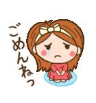 妊婦さん応援2(コロナに負けるな!)(個別スタンプ:32)