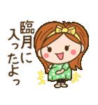 妊婦さん応援2(コロナに負けるな!)(個別スタンプ:33)