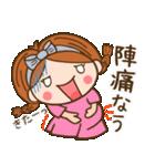 妊婦さん応援2(コロナに負けるな!)(個別スタンプ:34)