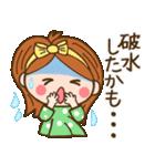 妊婦さん応援2(コロナに負けるな!)(個別スタンプ:35)