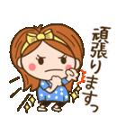 妊婦さん応援2(コロナに負けるな!)(個別スタンプ:36)