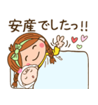 妊婦さん応援2(コロナに負けるな!)(個別スタンプ:37)