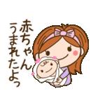 妊婦さん応援2(コロナに負けるな!)(個別スタンプ:38)