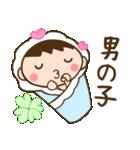 妊婦さん応援2(コロナに負けるな!)(個別スタンプ:39)