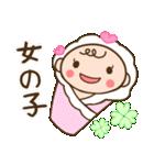 妊婦さん応援2(コロナに負けるな!)(個別スタンプ:40)