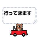 豆たぬメッセージスタンプ1(個別スタンプ:03)