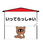 豆たぬメッセージスタンプ1(個別スタンプ:04)