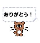 豆たぬメッセージスタンプ1(個別スタンプ:05)