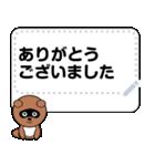 豆たぬメッセージスタンプ1(個別スタンプ:08)