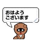 豆たぬメッセージスタンプ1(個別スタンプ:09)