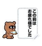 豆たぬメッセージスタンプ1(個別スタンプ:10)