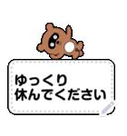 豆たぬメッセージスタンプ1(個別スタンプ:11)