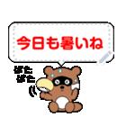 豆たぬメッセージスタンプ1(個別スタンプ:15)