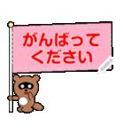 豆たぬメッセージスタンプ1(個別スタンプ:19)