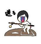 桃尻マンドリル(個別スタンプ:03)