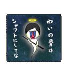 桃尻マンドリル(個別スタンプ:08)