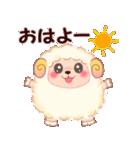 ヒツジの「ぷるっぴ」(個別スタンプ:01)
