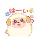 ヒツジの「ぷるっぴ」(個別スタンプ:05)