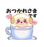 ヒツジの「ぷるっぴ」(個別スタンプ:06)