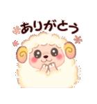 ヒツジの「ぷるっぴ」(個別スタンプ:07)
