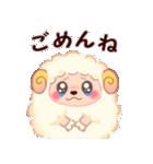 ヒツジの「ぷるっぴ」(個別スタンプ:08)