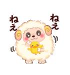 ヒツジの「ぷるっぴ」(個別スタンプ:09)