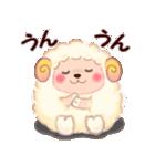 ヒツジの「ぷるっぴ」(個別スタンプ:10)