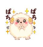 ヒツジの「ぷるっぴ」(個別スタンプ:23)