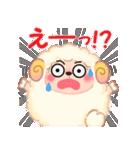 ヒツジの「ぷるっぴ」(個別スタンプ:34)