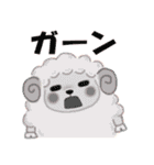 ヒツジの「ぷるっぴ」(個別スタンプ:36)