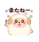 ヒツジの「ぷるっぴ」(個別スタンプ:39)