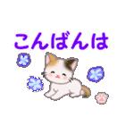 ちび三毛猫 毎日使う言葉(個別スタンプ:3)