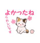 ちび三毛猫 毎日使う言葉(個別スタンプ:15)