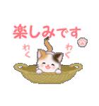ちび三毛猫 毎日使う言葉(個別スタンプ:16)