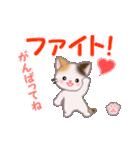 ちび三毛猫 毎日使う言葉(個別スタンプ:18)