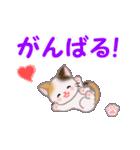 ちび三毛猫 毎日使う言葉(個別スタンプ:19)