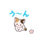 ちび三毛猫 毎日使う言葉(個別スタンプ:28)