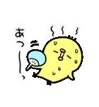 ゆーすけひよこ 夏2(個別スタンプ:01)