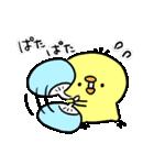 ゆーすけひよこ 夏2(個別スタンプ:05)