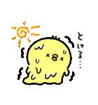 ゆーすけひよこ 夏2(個別スタンプ:07)