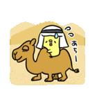 ゆーすけひよこ 夏2(個別スタンプ:08)