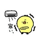 ゆーすけひよこ 夏2(個別スタンプ:12)