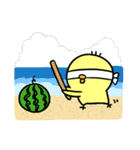 ゆーすけひよこ 夏2(個別スタンプ:16)