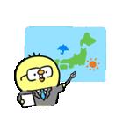 ゆーすけひよこ 夏2(個別スタンプ:26)